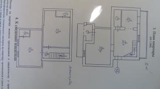 4 -трьох кімнатна квартира в центрі Севастополя
