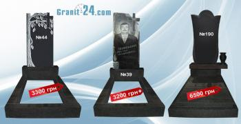 Антикризові ціни на пам'ятники від Granit-24