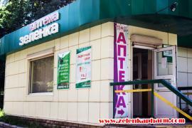 Аптека в Донецке