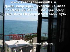 Аренда дома в Ялте с видом на море
