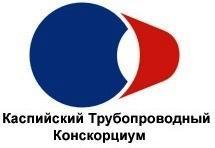 АТ «Каспійський Трубопровідний Консорціум» продає неліквіди