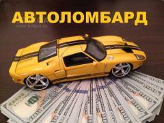 автоломбард.гроші під заставу авто з правом водіння