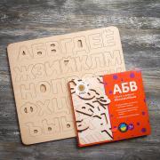 Азбука-сортер російською, українською та англійською мовами
