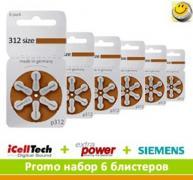 Батарейки для слухових апаратів безкоштовна доставка по Україні