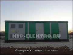 Бетонні корпусу для підстанцій від ТОВ «Бастіон»