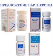 Бізнес, партнерство – ліки, ліки з-за кордону