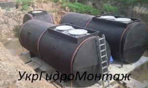 Бочки, резервуари для зберігання палива, доставка з Дніпропетровському