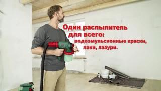 Bosch PFS 5000 E: фарборозпилювач купити, ціна в Києві