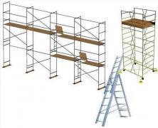 Будівельні риштування, вишки, елементи опалубки. Продаж, оренда