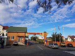 Будинок для великої родини, Совіньон