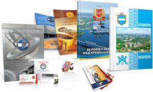 Буклети, бланки, брошури, каталоги, книги, плакати