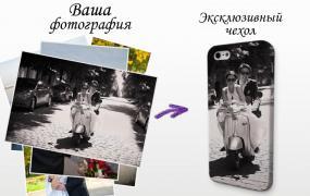 Чохли для телефонів (смартфонів)