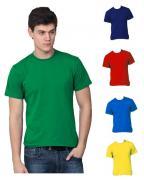 Чоловічі футболки Stuff! Акція