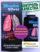 Dietary supplements for getting rid of bad habits