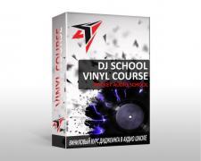 DJ школа Rocket Audio School запрошує на навчання