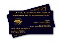 Друк візиток Київ терміново і недорого
