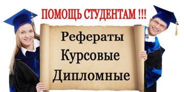 Дипломи на замовлення у Магнітогорську