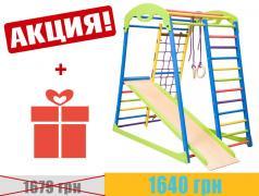 Дитячий спортивний куточок, ігровий спорткомплекс Sport Kroha min