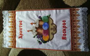 Easter towel beaded