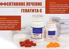 Ефективне Лікування онкологічних захворювань і Гепатиту В. С