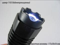 Електрошокер 1103 Водонепроникний, 350 грн