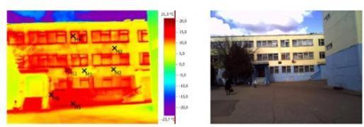 Енергоаудит, ТЕО, термографія, тепловізор, теплоізоляція