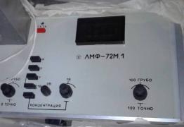 Фотометри лабораторні ЛМФ-72М.1