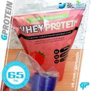 Гадяцький сироватковий протеїн 65% в Харкові