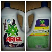Gel for washing the wagon with Ariel Lenor and other household chemicals