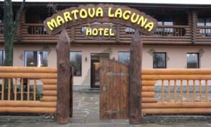 Готель Мартова Лагуна