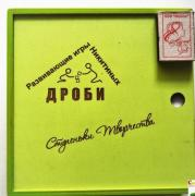 Гра Нікітіних Дробу комплект
