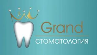 Grand стоматологія в Харкові – акція на чистку зубів