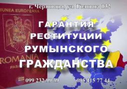 Громадянство і паспорт EC
