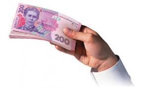 Гроші без застави