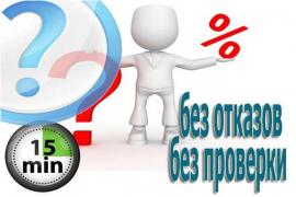 гроші до зарплати по Україні