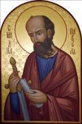 Ікона Святий Апостол Павло