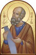 Ікона Святий Апостол Симон