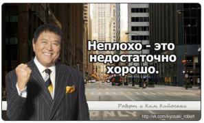 Йде набір співробітників у велику міжнародну компанію