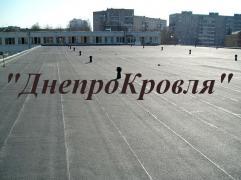 Капітальний ремонт покрівлі в Павлограді
