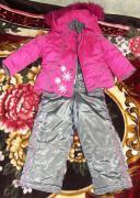 Комбінезон з курткою зимовий дитячий