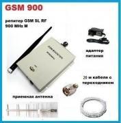Комплект підсилювач мобільного зв'язку для дачі SL RF GSM 900 MHz М
