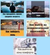 Консультації онлайн психолога, психотерапевта. Психолог в Київ