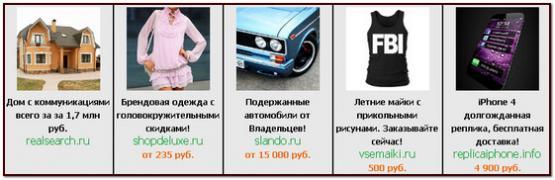 Контекстна реклама, тізерна реклама СЕО оптимизаиция