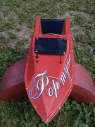 Кораблик для риболовлі Фортуна