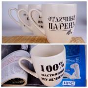 Красиві подарункові чашки