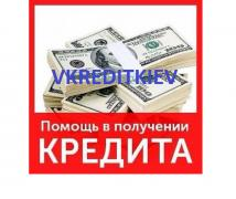 Кредит готівкою без передоплати і довідки про доходи