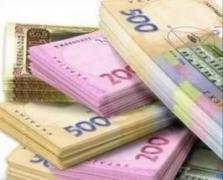 Кредит готівкою в Дніпрі