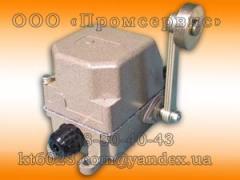 КУ-701 – для обмеження лінійного пересування