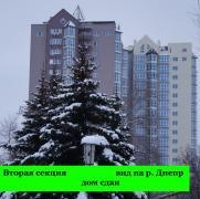 купіть 3-х комквартиру з видом на р .. Дніпро