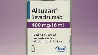Купіть Алтузан за низькою ціною – оригінальний препарат для лікування